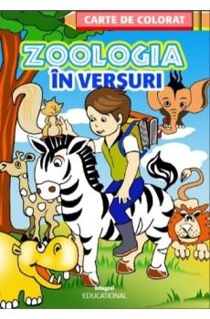 Zoologia in versuri - Postolache Costel
