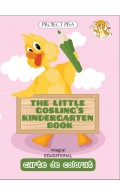 The little gosling's kindergarten book