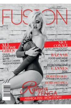 Fusion nr. 4 (toamnă 2016)